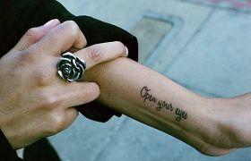 Cytaty na tatuaż dla kobiet #4