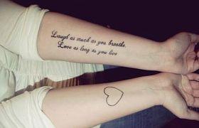 Cytaty na tatuaż dla kobiet i mężczyzn #3