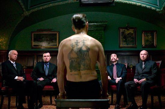 Znacznie Rosyjskich Więziennych Tatuaży Mafia Rosyjska