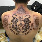 Tajskie tatuaże