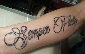 Cytaty na tatuaż #3