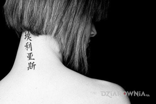 Tatuaż chiskie znaki w motywie napisy na szyi