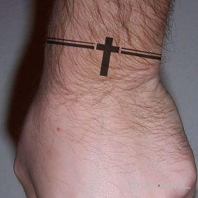 Mały krzyż
