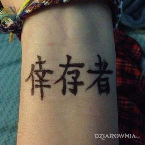 Napis po chińsku
