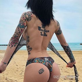 Tyłek na plaży