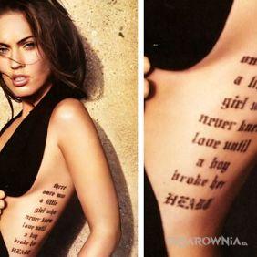 Megan Fox napis na żebrach