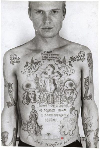 Rosyjski kryminalista
